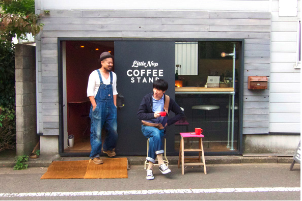 Little Nap Coffee Stand by Yoyogi Park in Tokyo