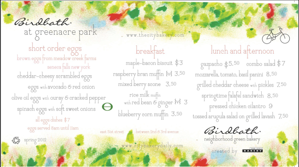 Birdbath at Greenacre Park Menu