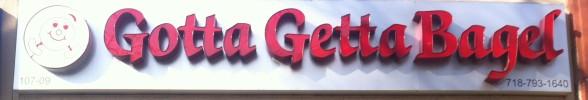 GottaGettaBagel