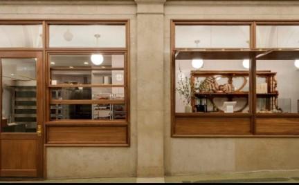 Arcade_Bakery